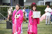 第14回 湘南よさこい祭り2017【29】 - 写真の記憶