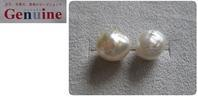 South Sea Pearl stud earrings - minca's sweet little things