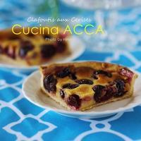 サクランボのクラフティ♡ - Cucina ACCA