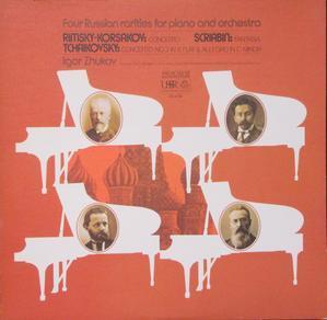 FFOUR RUSSIAN RARTIES FOR PIANO AND ORCHESTRA  IGOR ZHUKOV (P)を聞く - Katyanのオーディオ・ビジュアル・ルーム