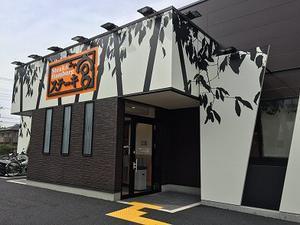 八王子市松木(京王堀之内):2017年6月22にオープン「ステーキ宮」のランチを食べた♪ - CHOKOBALLCAFE
