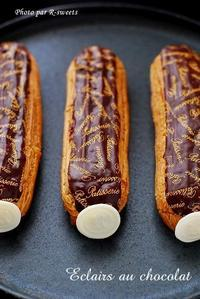Eclairs au chocolat* - R-Sweetsな生活