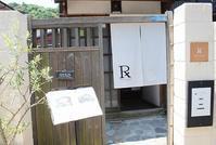 鎌倉スイーツ - 暮らしを紡ぐ