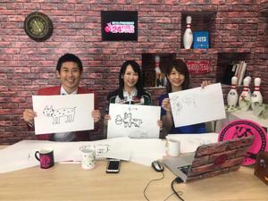 ☆3時間のドキドキ☆ - 中村美月 P★LEAGUEオフィシャルブログ