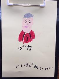 東京都武蔵野市からの開催レポート - かえっこ