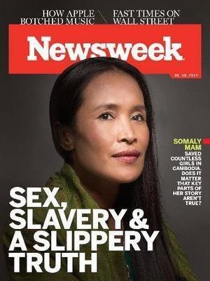 カンボジアで「性奴隷」をねつ造した人権活動家(1) - ジャックの談話室