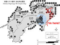 First Pilgrimage for Siberian Husky Hana II, May 3rd 2006 (2) - 犬連れへんろ*二人と一匹のはなし*