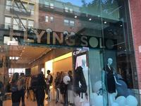 "Karolina Zmarlak Debuts ""Superoganza"" Collection at Flying Solo's New Soho Location - Made in United State of America"