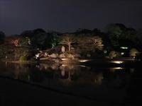 六義園【taro さん】 - あしずり城 本丸