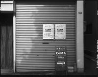岡山 - I love Camera