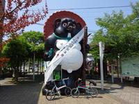 信楽周回サイクリング - 近江ポタレレ日記(琵琶湖)自転車二人旅