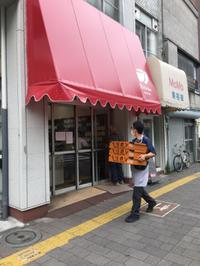 変わらぬ美味しさ!ペリカンのパン@田原町 - LIFE IS DELICIOUS!