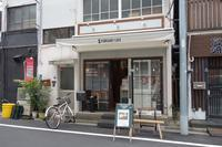 FEBLUARY CAFEのモーニングセット@田原町 - LIFE IS DELICIOUS!