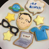 ◆父の日のアイシングクッキー - まんなのお菓子工房