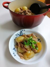 小林カツ代さんレシピで肉じゃが * 昨日借りてきた本 - お弁当と春の空