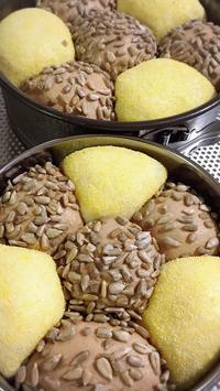 麦の恵み - KOMUGIのパン工房