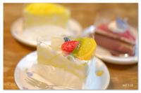 ケーキじゃんけん。 - Yuruyuru Photograph