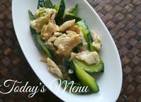 5分で完成 レンジきゅうり - 料理研究家ブログ行長万里  日本全国 美味しい話