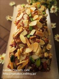 木の実のパウンドケーキ*ナッツもりもり - nanako*sweets-cafe♪
