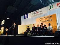 将棋日本シリーズ in金沢 - 金沢市 床屋/理容室/散髪  「ヘアーカット ノハラ ブログ」 メンズヘッドスパは当店で!