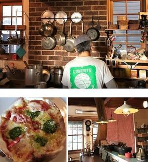 芦屋・食べ歩き~芦屋通信 13~17/06/27 - 岩佐徹のOFF-MIKE
