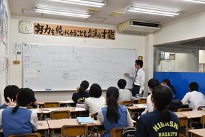 体験授業 - 朝倉街道奮闘記(ちくしん本校)