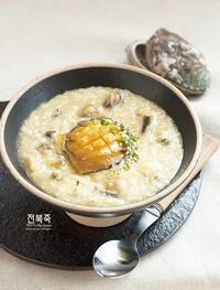 ㉑L'ets ハングル!  (さあ、韓国語を始めよう!) - 食文化を学ぶ