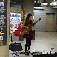 伏見駅での演奏ありがとうございました! - 愛知・名古屋を中心に活動する女性ギタリストせきともこのブログ