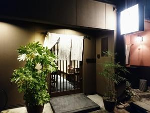 鳥たけ(金沢市袋町) - 石川のおいしーもん日記