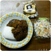 *手作りカレーランチ* - *つばめ食堂*