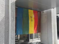 ★鈴懸★ - Maison de HAKATA 。.:*・゜☆