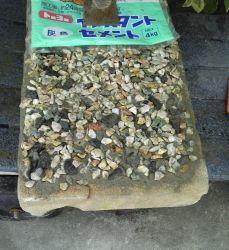 砂利の洗い出し施行(の真似) - うまこの天袋
