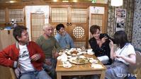 日本語が上手になっていたグンちゃん - everyday korean flavored zucchinis