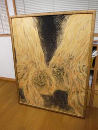 「平成29年度 近美関東美術展」に参加します。(Exhibition guide.) - 栗原永輔ArtBlog.