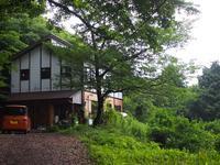 梅雨がきた - 能古島の歩き方