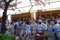 日本が世界に誇る食パン専門店セントル・ザ・ベーカリーの紹介 - ぱんのみみ