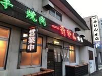 松阪牛強力打線 / 一升びん / 松阪 - COCO HOLE WANT WANT!