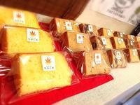 シフォンケーキ専門店「おやつのもみじ屋」です - 「てくてく。」作品紹介