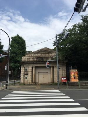 再び上野とダイソーでフラミンゴ柄シールとマステを購入 - くちびるにトウガラシ