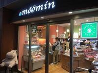 『moomin House Cafe』で可愛すぎるティータイム♪ - ちょこっとodekake*2