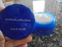 「花印 スーパーモイスチュアフェイスマスク」をお試し中です。 - 初ブログですよー。