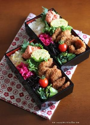 不快(;´Д`) ✿ bentoと晩ご飯(๑¯﹃¯๑)♪ - **  mana's Kitchen **
