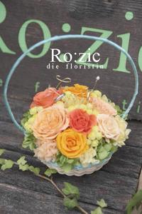 20176.25 ワイヤー文字オーナメント×バスケットリングピロー/プリザーブドフラワー - Ro:zic die  floristin