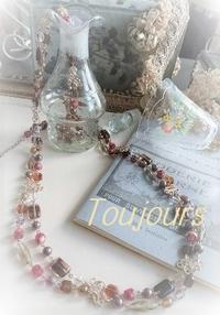 Vin  rouse - Bijoux  du  Bonheur ~ビジュー ドゥ ボヌール~