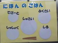 【鶴見園】6月 クッキング - ルーチェ保育園ブログ  ● ルーチェのこと ●