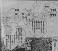 瀑・宗像・六甲の関東古墳考1 - シュタイブ!