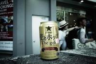 空き缶 - summicron