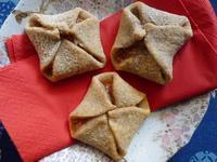 折り紙のようなお菓子 (Fagottini di farro all'arancia) - エミリアからの便り