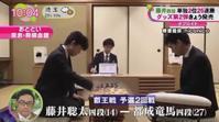 いつものフジテレビ 6 - 風に吹かれてすっ飛んで ノノ(ノ`Д´)ノ ネタ帳