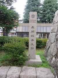 長岡城(北越戦争レポート②) - 気ままに江戸♪  散歩・味・読書の記録
